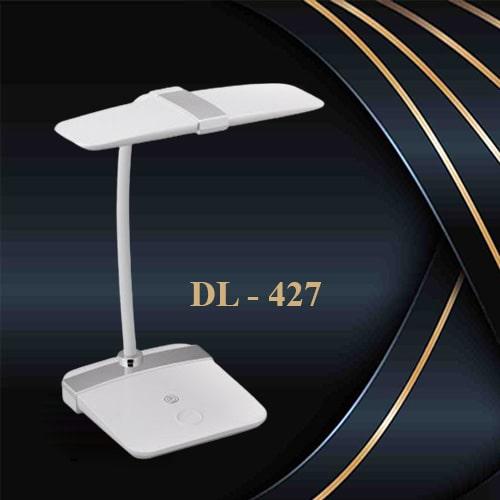 چراغ مطالعه کریم زاده مدل DL- 427