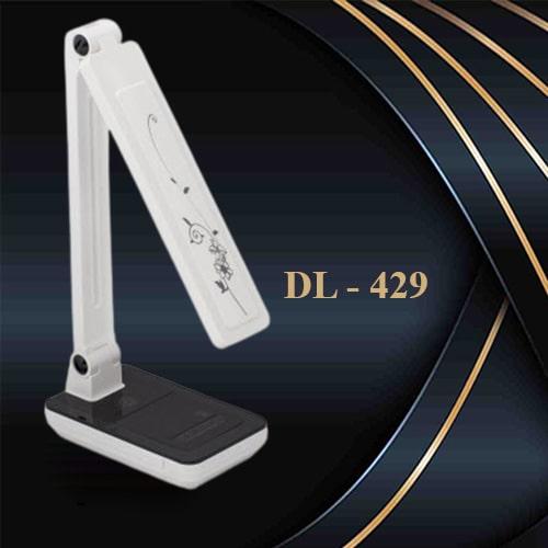 چراغ مطالعه کریم زاده مدل DL- 429