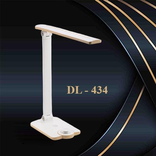 چراغ مطالعه DL - 434