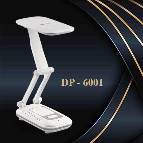 چراغ مطالعه کریم زاده مدل DP-6001