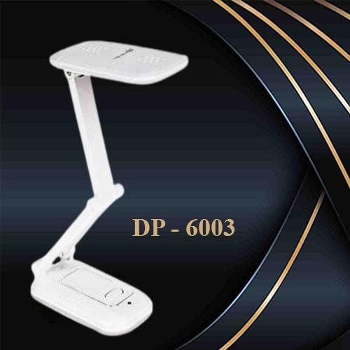 چراغ مطالعه کریم زاده مدل DP-6003